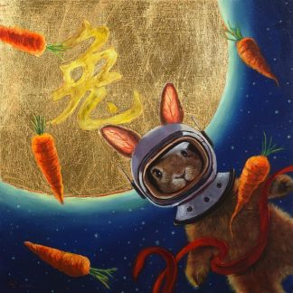 H1311D - Heffernan, Lucia - Journey to the Moon