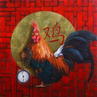 H1312D - Heffernan, Lucia - Keeper of Time