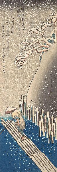 H1445D - Hiroshige, Utagawa - Sumida River in the Snow